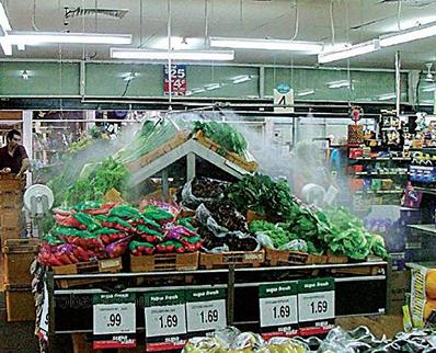 humidificacion de supermercados en sevilla dagape